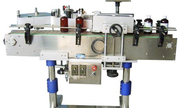 Automatska mašina za etiketiranje naljepnica za okrugle boce za limenke