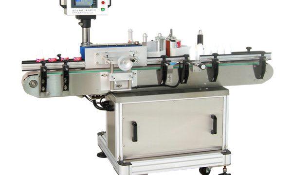 Proizvođač strojeva za automatsko označavanje okruglih staklenki