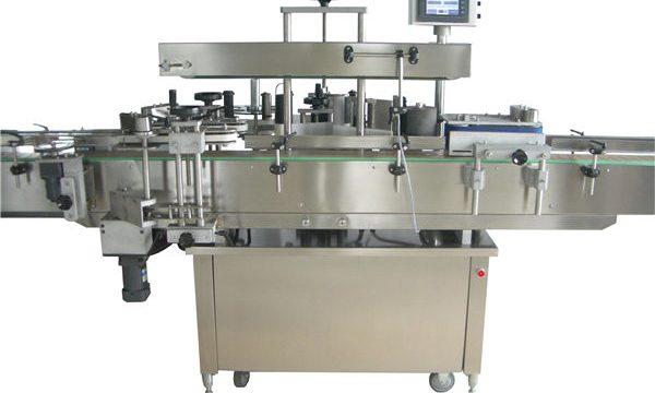 Potpuna automatska mašina za etiketiranje okrugle boce