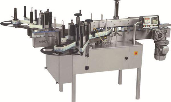 Automatska mašina za etiketiranje dvostranih ravnih boca