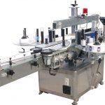 Automatska mašina za etiketiranje za kvadratnu ravnu bocu