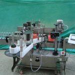 Visokokvalitetna automatska mašina za etiketiranje papirnih kutija