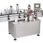 Proizvođač mašina za etiketiranje naljepnica